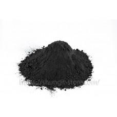 Powder of shungite 0.25 mm 800 gr (1.8 lb)