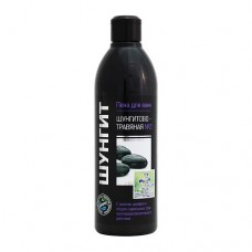 Shungite Bath Foam (sage oil and herbs)