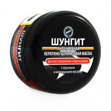 Shungite hair mask with keratin and natural oils