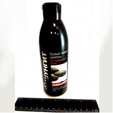 Special black shampoo for normal hair based on shungite