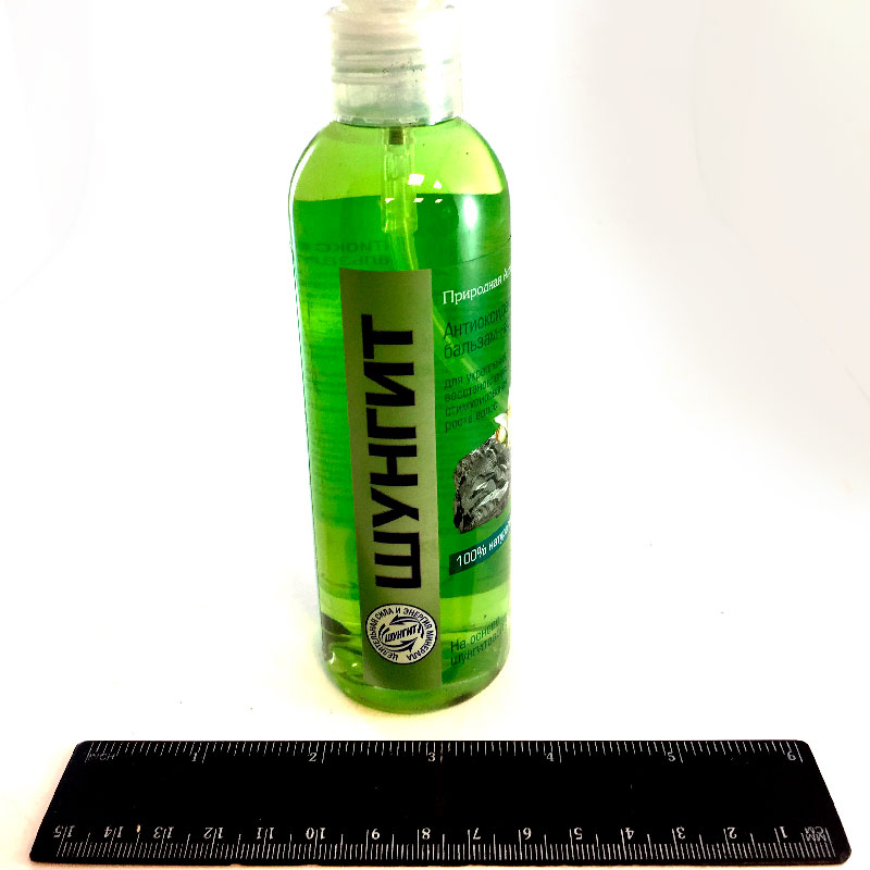Antioxidant balm to enhance restore promotion of growth hair 03