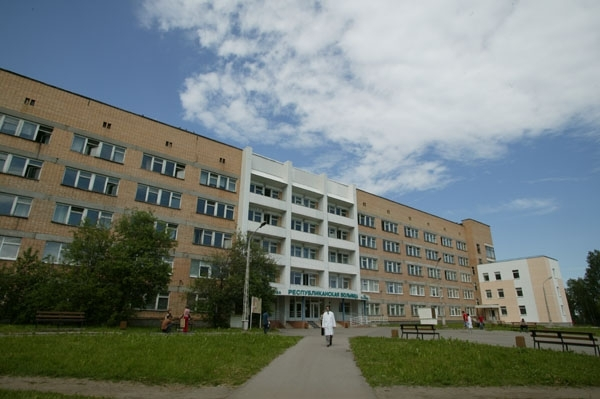 Republican Hospital of the Ministry of Health of the Republic of Karelia