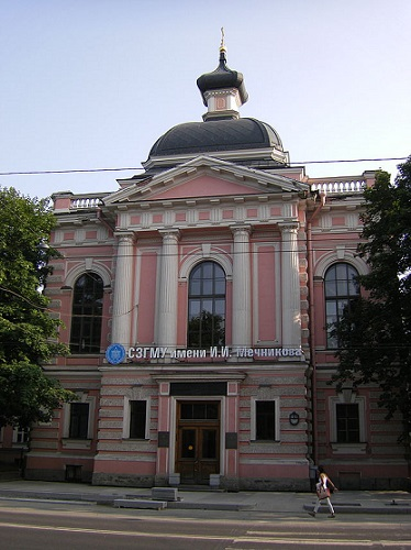 The First Leningrad Institute of Medicine