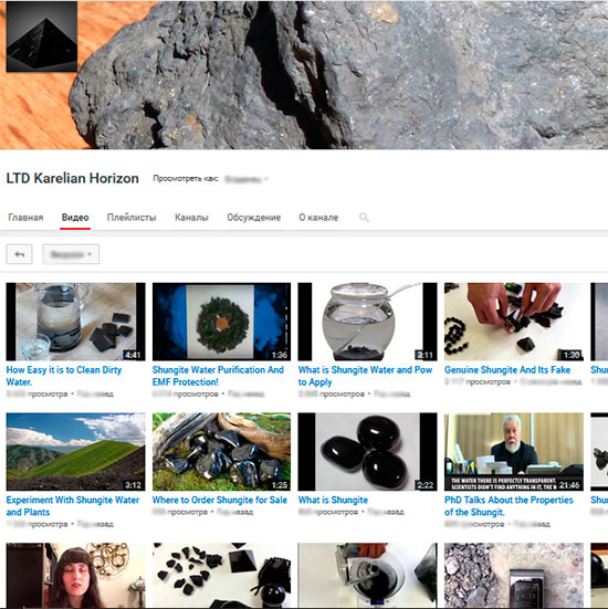 YouTube Channel Shungite-Store